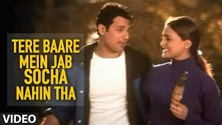 Tere Baare Mein Jab Socha Nahin Tha - Official Video Song | Jagjit Singh Hit Ghazals