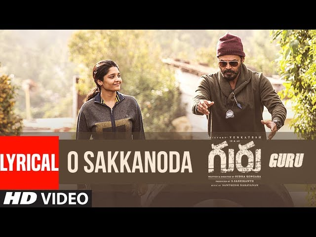 O Sakkanoda Audio Video Song | Guru Movie Songs | Venkatesh