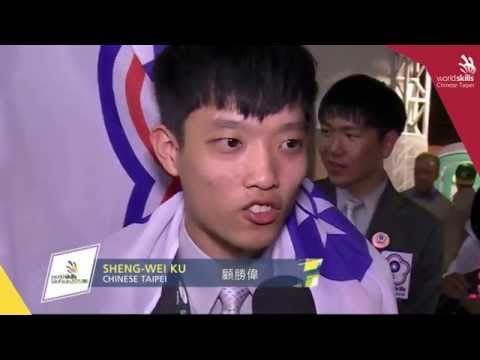 第43屆國際技能競賽(43rd WorldSkills Competition Sao Paulo)-第43屆國際技能競賽Chinese Taipei We are the champions