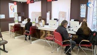 Неделя правовой помощи открылась с проведения приёма граждан в многофункциональных центрах