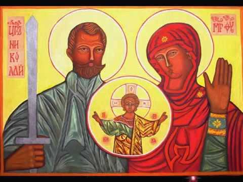 Молитва в которой говорится об иисусе