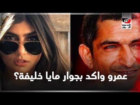 ممثلة أفلام إباحية تظهر في إعلان مسلسل بطولة عمرو واكد ورامي يوسف