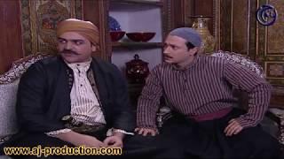 حكايا باب الحارة - لغز مقتل زعيم حارة الضبع رح يجنن رجالها ! سامر المصري