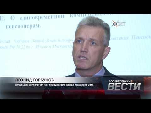 Пенсионный фонд напоминает о правилах выплаты 25 тысяч рублей из материнского капитала