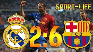 Реал - Барселона 2:6 ОБЗОР МАТЧА HD.02.05.2009.