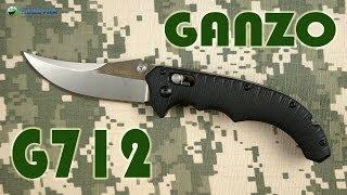 Ganzo G712 - відео 2