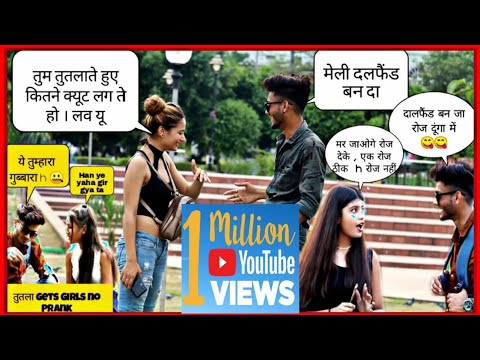 Lisp Boy Picking Up Girls Number || तोतला प्रैंक || Picking Up Girls in Delhi || Prank Gone Right