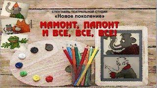 """""""Рузские театральные сезоны"""""""