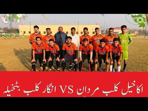 Akakhel FC Mardan VS Angar FC Batkhela || Sports Complex || Mardan || KPK