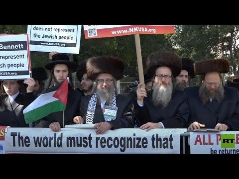 العرب اليوم - يهود أرثوذكس يتظاهرون ضد إسرائيل