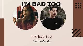 ซ บไทย Hwasa I m Bad Too...