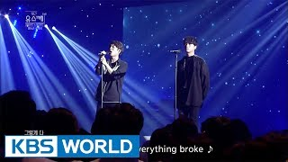 Ha Dongqn & Tablo - RUN [Yu Huiyeol's Sketchbook / 2017.09.06]