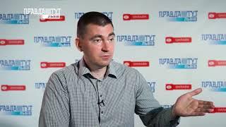 Юрій Михальчишин: У нової владної команди не залишається часу на помилки і експерименти.