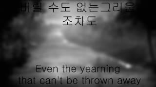 디어클라우드(Dear Cloud) 어떻게도(How Do I?) Han|Eng lyric