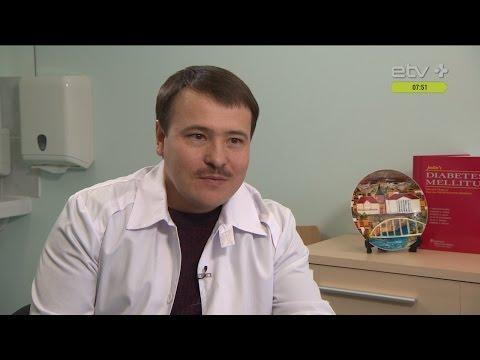 Диабет новые методики лечения