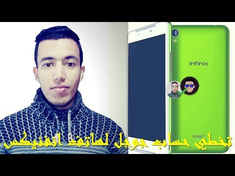 Download How to Bypass Google accout | On infinix X5010 FRP