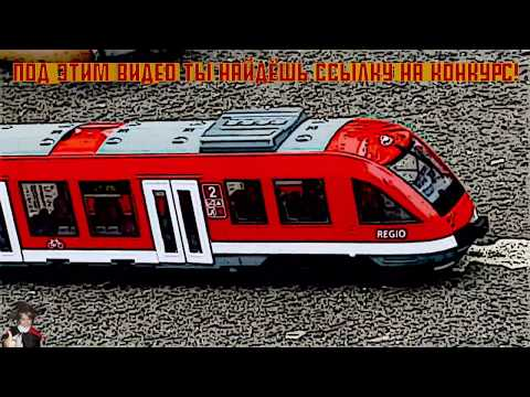 City Train, Dickie Toys Мультфильмы-Пoезда, RB Bahn Spielzeuge, немецкие игрушки,  Cartoon toys