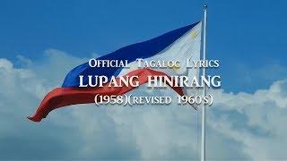 Lupang Hinirang (Bayang Magiliw) - Philippine National Anthem [with Lyrics]