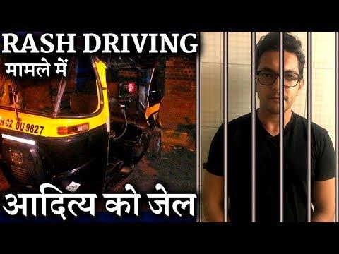 SHOCKING ! Aditya Narayan ARRESTED in Rash Driving Case (видео)