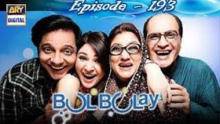 Bulbulay Ep 193 - ARY Digital Drama