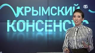 «Россия – страна, устремленная в будущее». Эфир 21.03.2018 г.