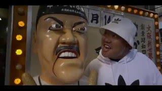 ET-KING / LOCO OSAKA