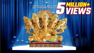 Miracle Cure For All Problems   Ganesh Mantra