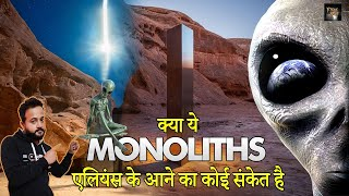 एलियंस ने दिया अपने आने का सबूत // Unsolved Mystery of Monolith Utah Explained in Hindi 2021 #FNEP2