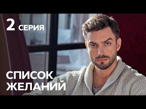 Осколки счастья сериал россия 2016 1 сезон