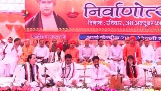 Bharat Ke Pranadhar Ho Tum Bhajan