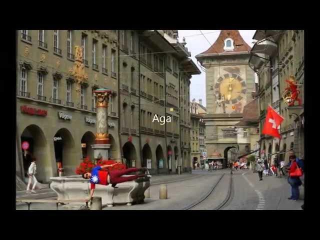 瑞士首都‧伯恩