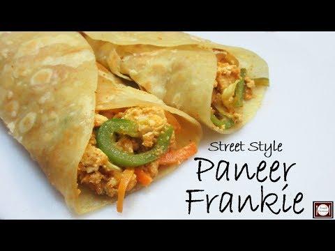 Paneer Frankie Recipe in Hindi | पनीर फ़्रैंकिए |Frankie Recipe In Hindi |Street Style Frankie Recipe