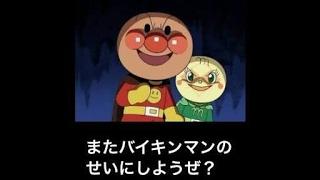 笑えるボケて最新傑作選~殿堂入りpart15
