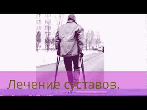 Боль в коленном суставе когда сидишь на корточках