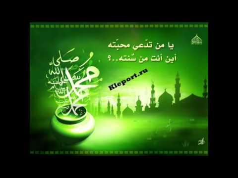 Мусульманская молитва для очищения дома