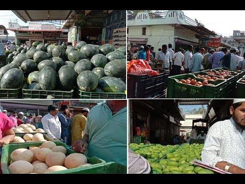 फळ बाजार खुशहाल. बाकीचे बाजार बेजार