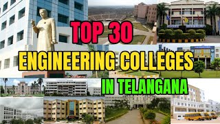 Top 30 Engineering Colleges in Telangana || TS EAMCET 2019
