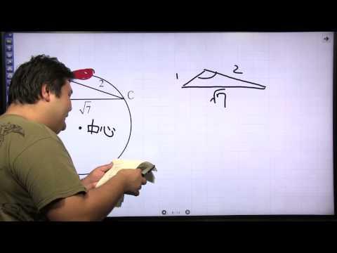 酒井のどすこい!センター数学IA #041 第5講 第2問
