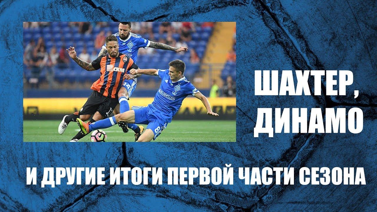 Чемпионат по футболу 2017 в россии турнирная таблица