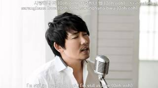 이승철 Lee Seung Chul - 사랑하나 봐 I'm In Love You're All Surrounded OST Part.3 EngSubs+Han+Roman