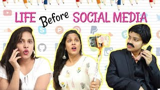LIFE Before SOCIAL MEDIA - Then vs Now ..| #Fun #Sketch #Roleplay #ShrutiArjunAnand