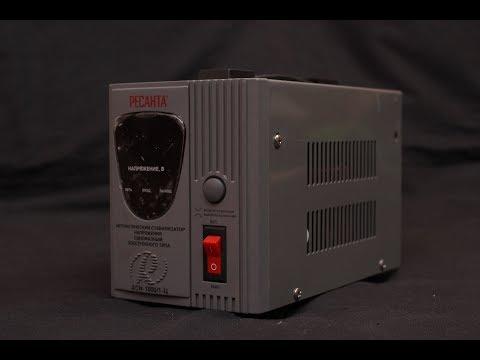 Вскрытие, осмотр начинки и ремонт релейного стабилизатора Ресанта АСН-1000/1-Ц