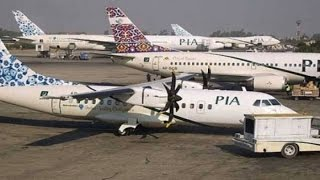 13 flights canceled due to technical fault at Lahore airport