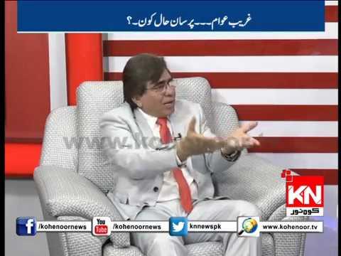Kohenoor@9 12 05 2018 Aam Intakhabat 2018 Mai PML (N) Ka Mustaqbil Kaya....?