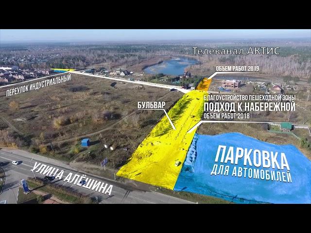 Ангарчане выбрали название для нового бульвара
