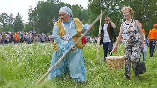 Турнир косарей прошёл в уральском посёлке Арти