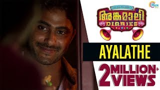 Ayalathe Official Video Song