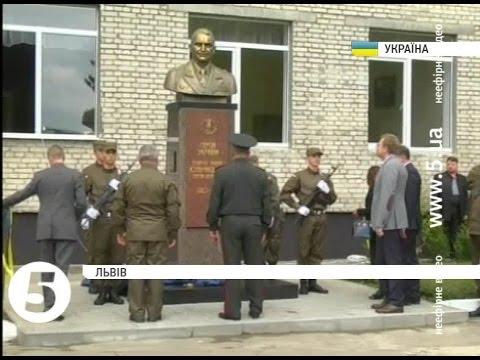 У Львові відкрили пам'ятник колишньому командиру Тернопільської частини Нацгвардії (ВІДЕО)