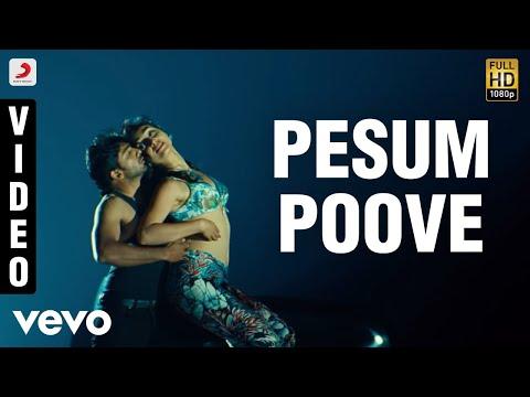 Pesum Poove  Krish, Suchitra