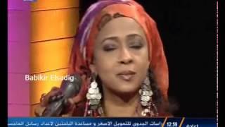مازيكا ياسمين إبراهيم أسير حُسنك ياغالي للفنان زيدان إبراهيم تحميل MP3